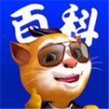 吉米猫百科